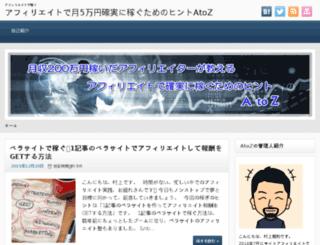 a-z168.org screenshot