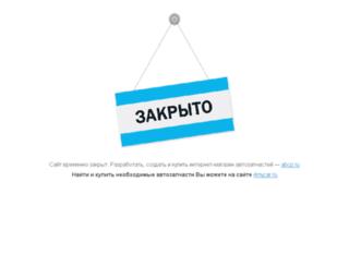 a-zap.ru screenshot