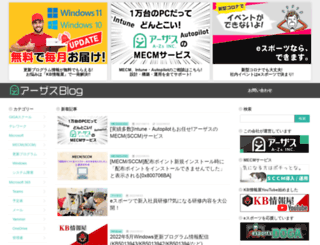 a-zs.net screenshot