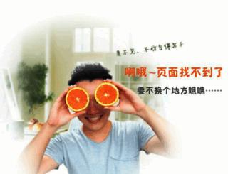a.mybank.cn screenshot