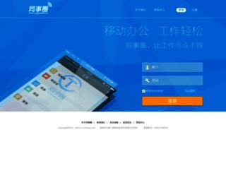 a.xmhouse.com screenshot