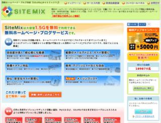 a11.hp2.jp screenshot