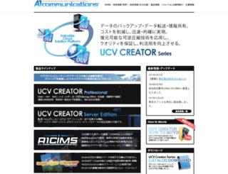 a1c.co.jp screenshot