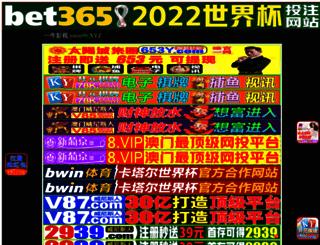 a1kolkataflowers.com screenshot