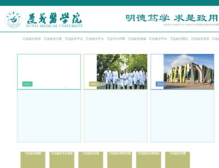a1pak.com screenshot