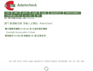 a2.thaipo3.com screenshot