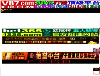 a2alimo.com screenshot