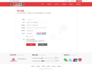 a2pro-online.com screenshot