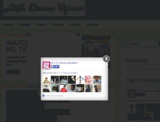 a2zcinemaupdates.blogspot.in screenshot