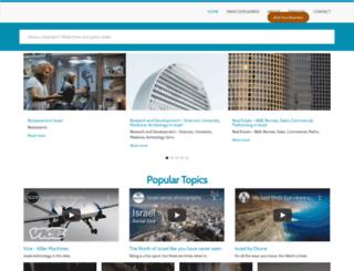 a2zisrael.com screenshot