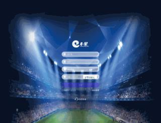 a2zpowertech.com screenshot