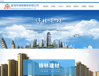 a2zpropertyline.com screenshot