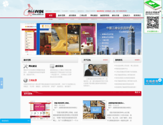 a360.cn screenshot