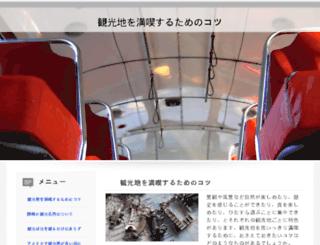 a3m-tuningshop.com screenshot