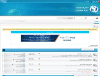 a3mal-ksa.com screenshot