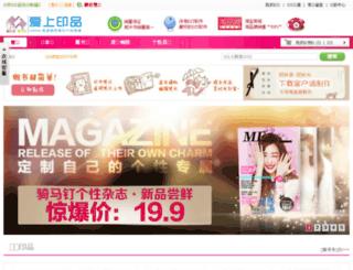 a3yp.com screenshot