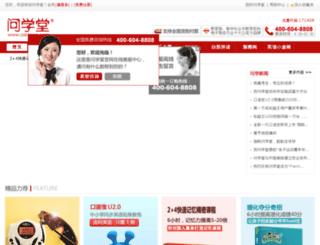 a6155.asktang.com screenshot