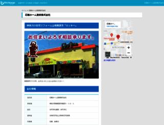 a620215.bizloop.jp screenshot