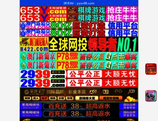 a6wz.com screenshot