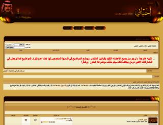 a7babi.com screenshot