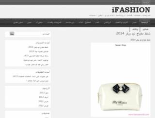 a7tajk.com screenshot