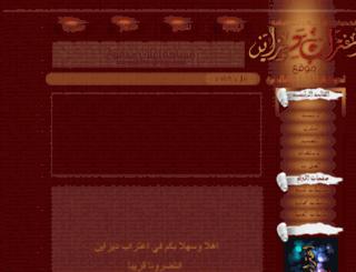 a8-des.com screenshot