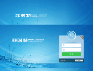 a8.fanski.com screenshot