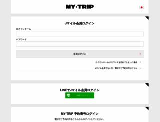 a8a.jp screenshot