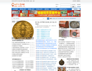 aa9b.cn screenshot