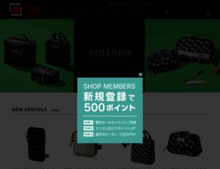 aaa-shop.jp screenshot