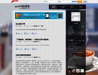 aaa999.bokee.com screenshot