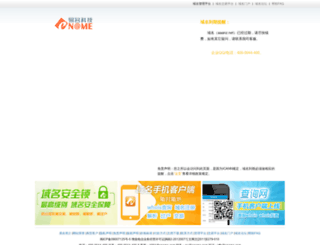 aaanz.net screenshot
