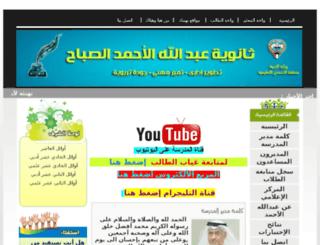 aaaschool.net screenshot