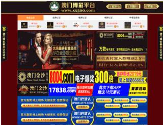 aaazr.com screenshot