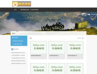 aabdedah.com screenshot
