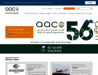 aaco.org screenshot