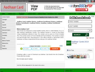 aadhaarcard2013.in screenshot
