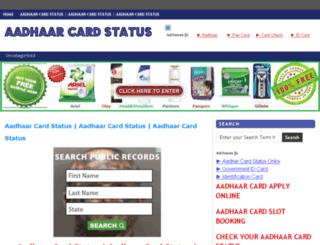 aadhaarcardstatuscheck.in screenshot