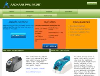 aadhaarpvcprint.in screenshot