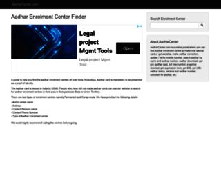 aadharcenter.com screenshot