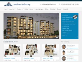 aadharinfracity.com screenshot