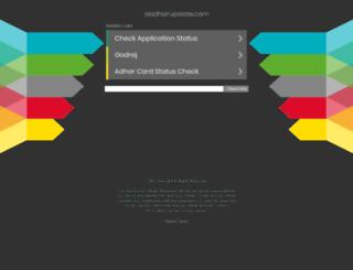 aadharupdate.com screenshot