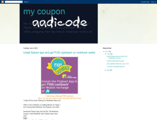aadicoupon.blogspot.com screenshot