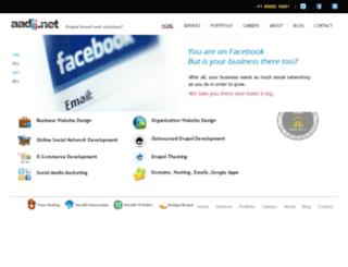 aadii.net screenshot