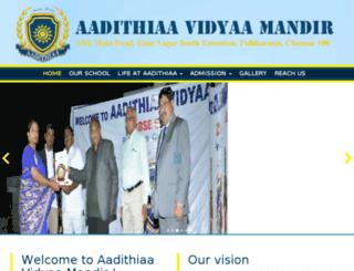 aadithiaavidyaamandir.com screenshot