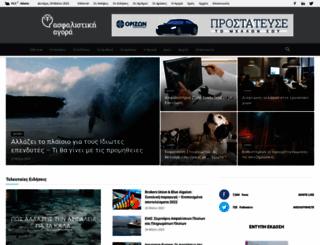 aagora.gr screenshot