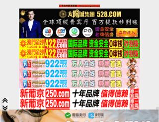 aaifrance.com screenshot