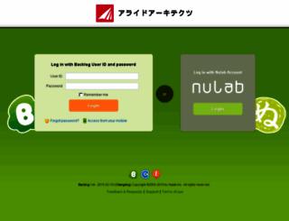 aainc01.backlog.jp screenshot