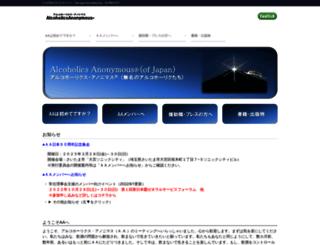 aajapan.org screenshot