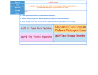 aajivika.com screenshot